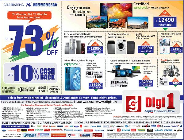 Digi 1 offers India