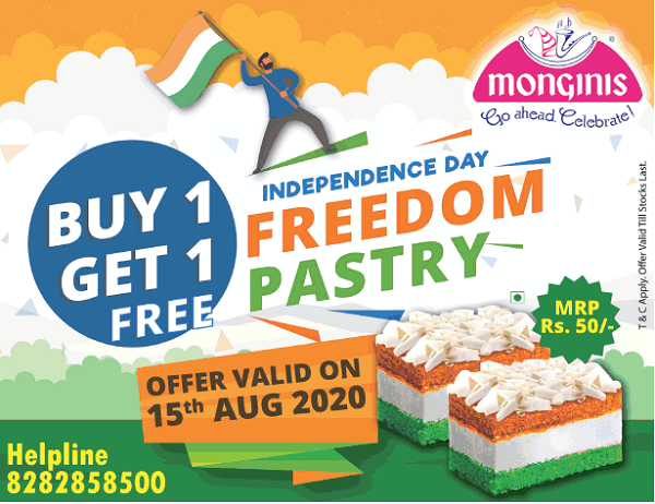 Monginis offers India