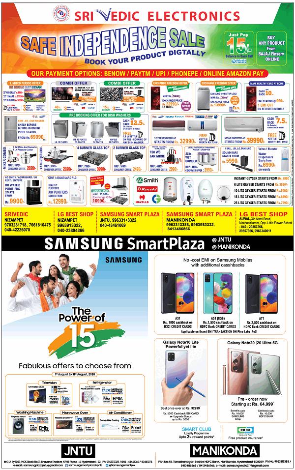 Sri Vedic Electronics offers India