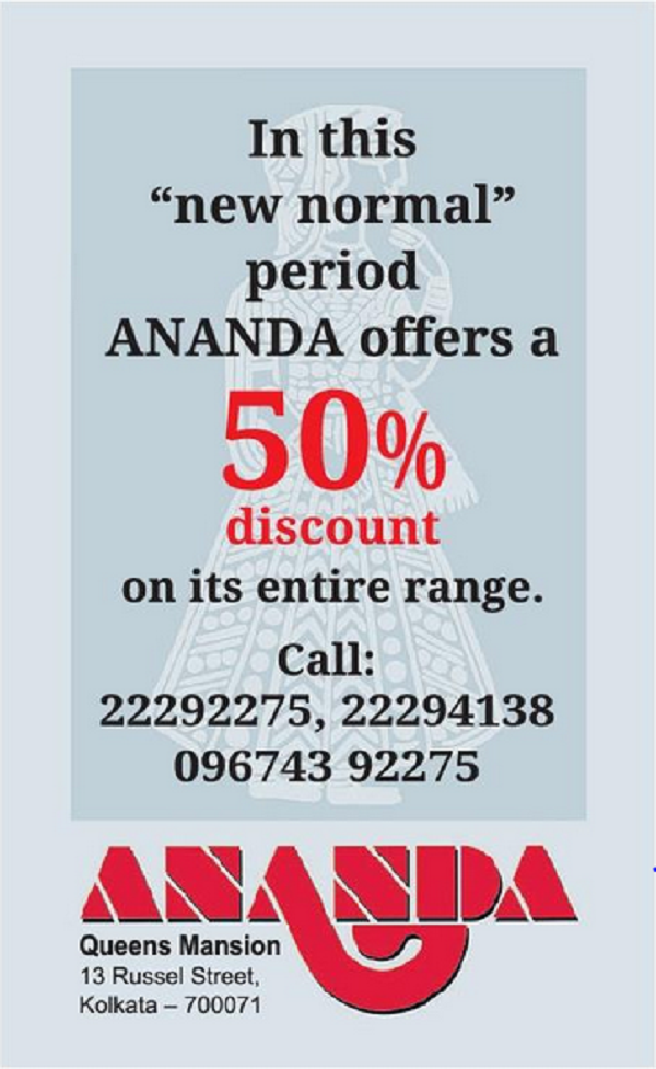 Ananda offers India