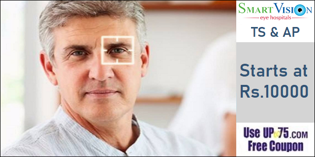SmartVision Eye Hospitals offers India