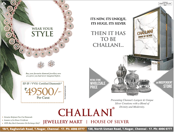Challani Jewellery Mart offers India
