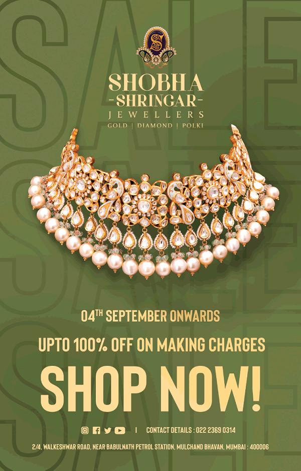 Shobha Shrinagar Jewellers offers India