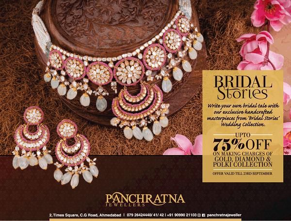 Panchratna Jewellers offers India