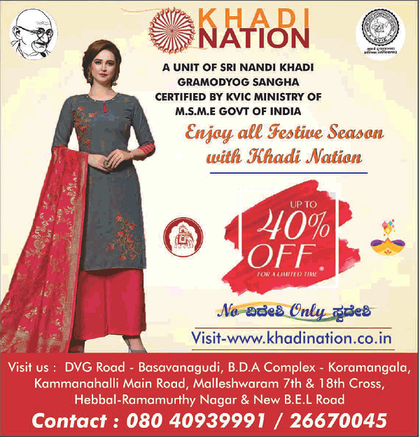 Khadi Nation offers India