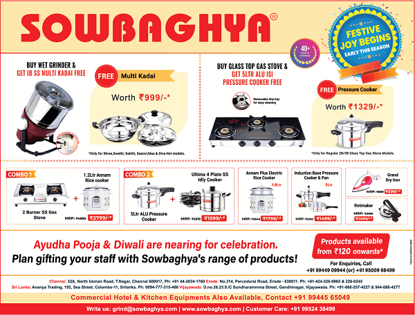 Sowbaghya offers India