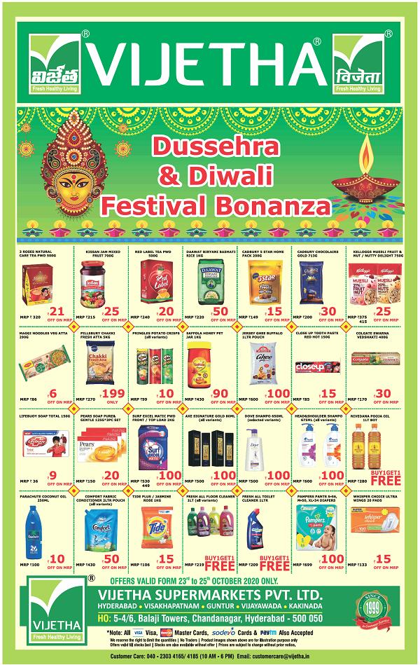 Vijetha Super Market offers India