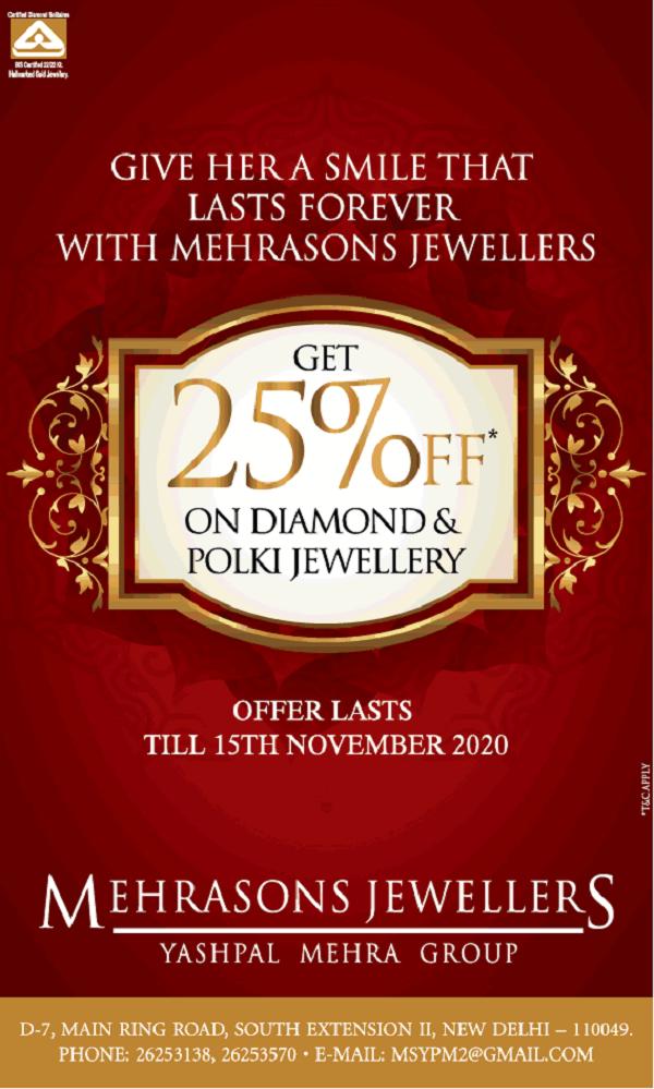 Mehrasons Jewellers offers India