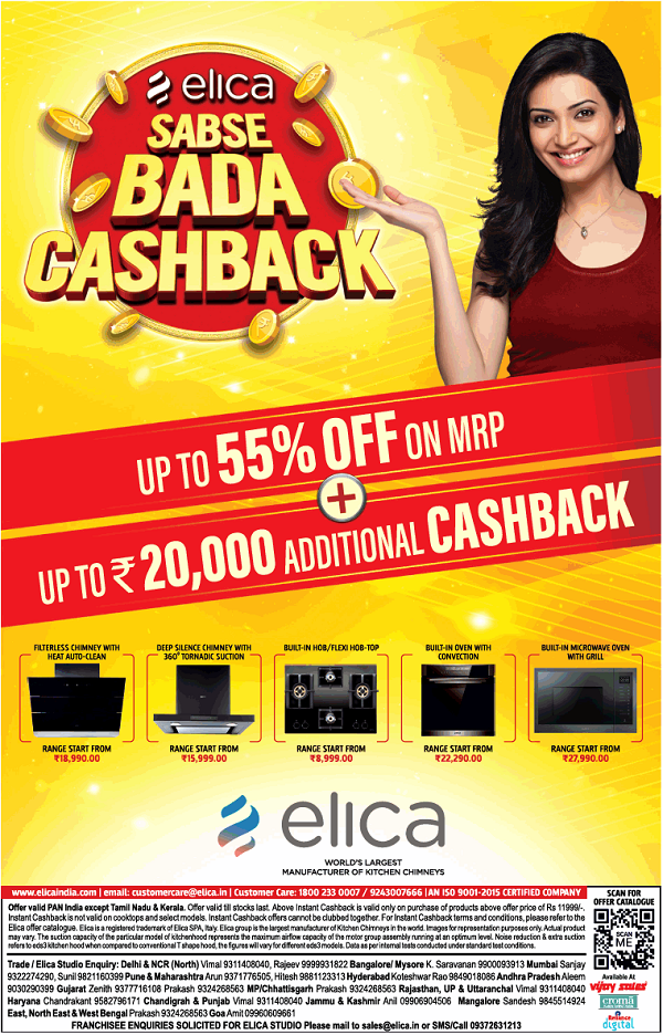 Elica offers India