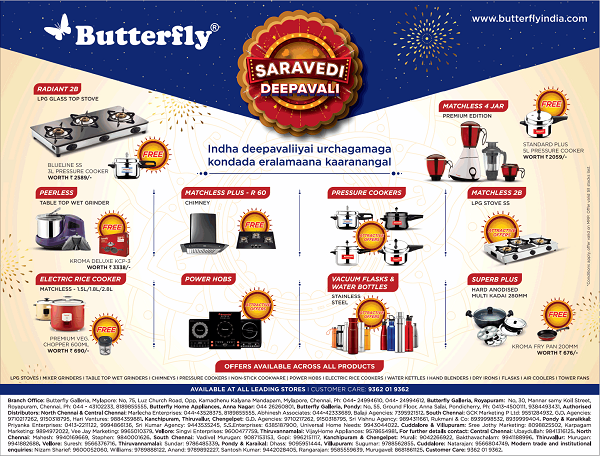 Butterfly offers India