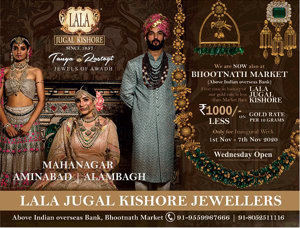 Lala Jugal Kishore Jewellers offers India