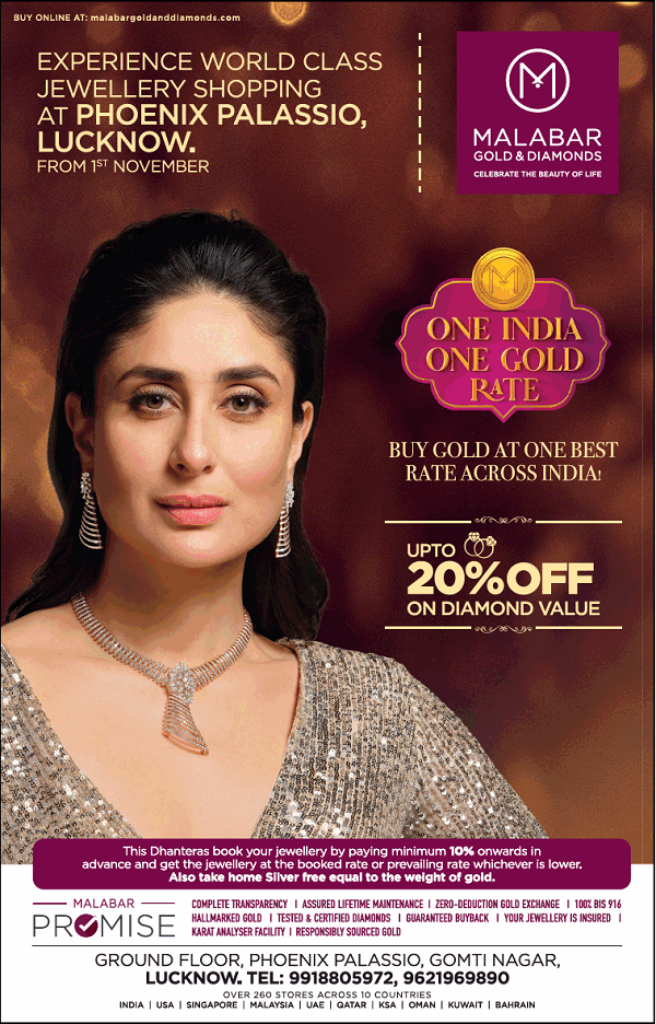 Malabar Gold and Diamonds offers India