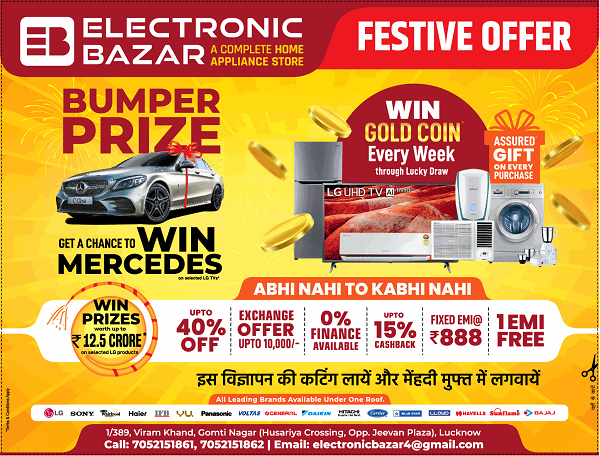 Electronic Bazar offers India