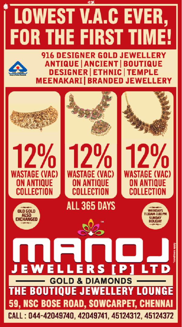 Manoj Jewellers offers India
