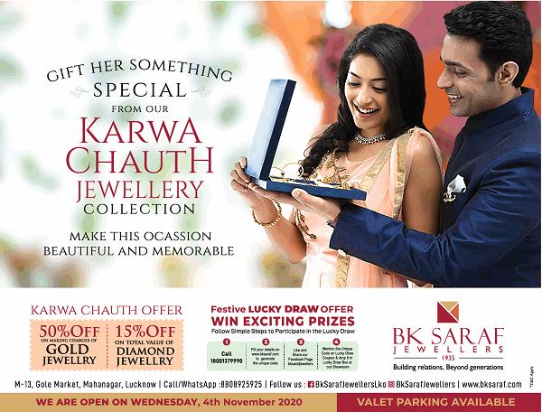 BK Saraf Jewellers offers India