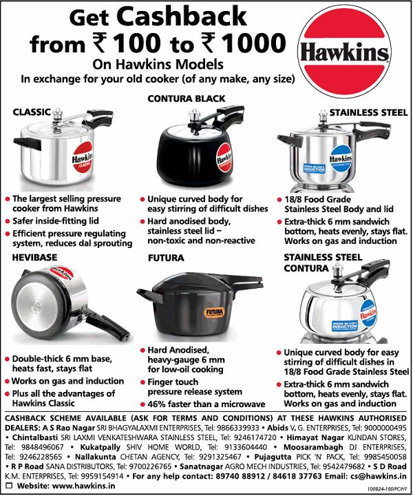 Hawkins offers India