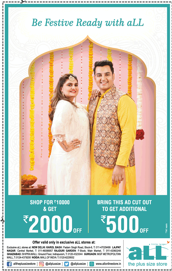 All The Plus Size Store offers India
