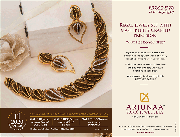 Arjunaa Vara Jewellers offers India