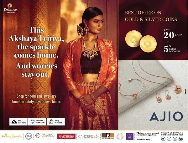 Reliance Jewels offers India