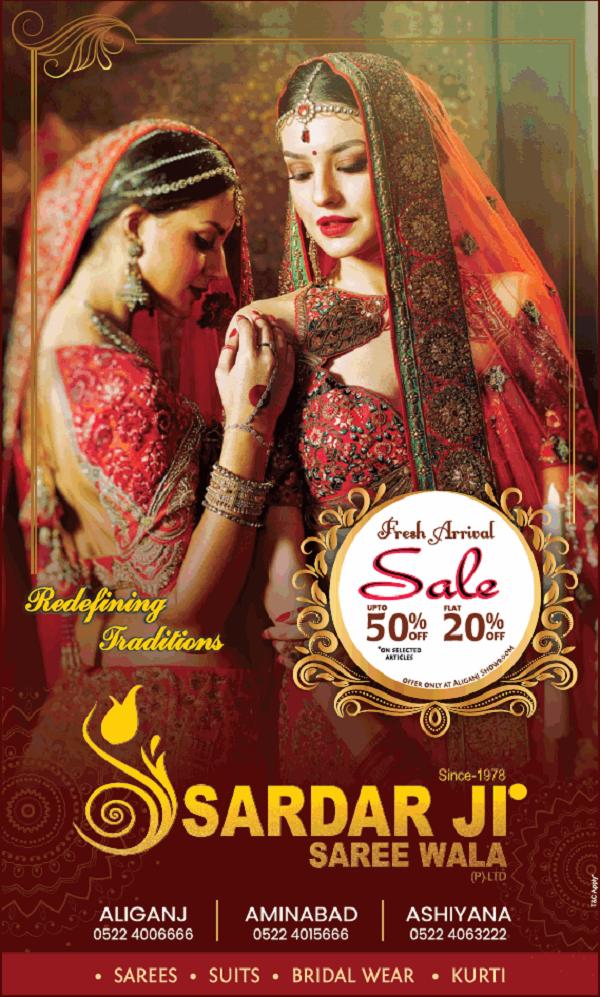 Sardar Ji Saree wala offers India