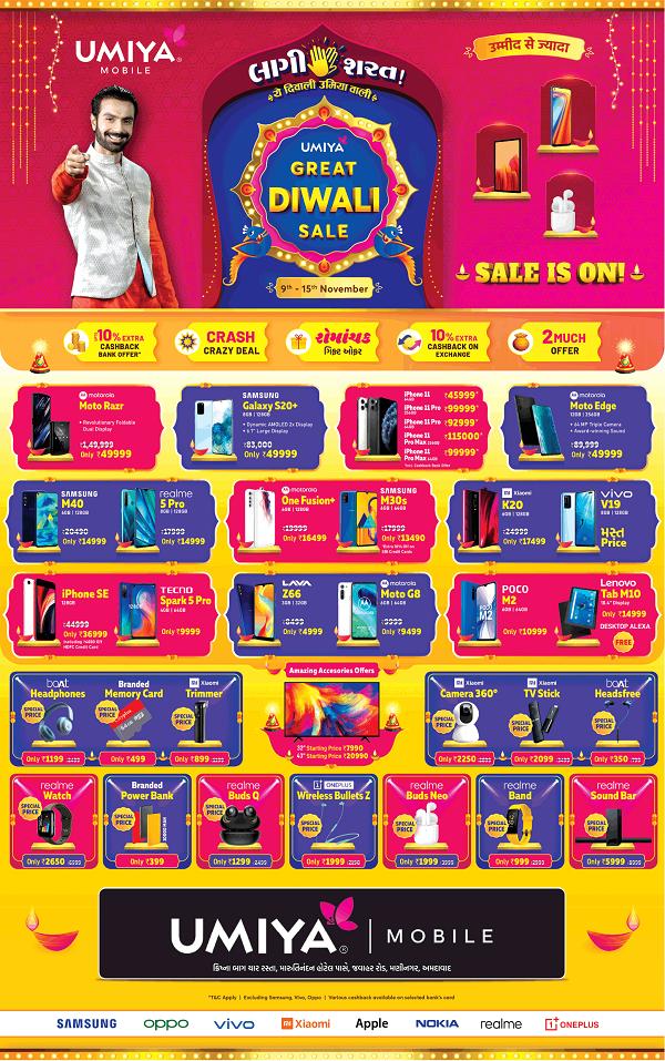 Umiya offers India