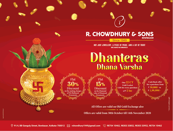 R Chowdhury and Sons offers India