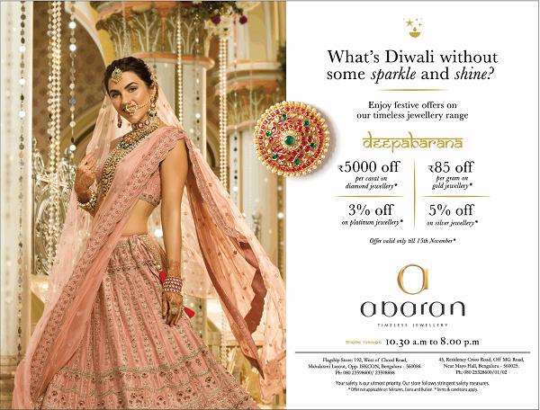 Abaran offers India