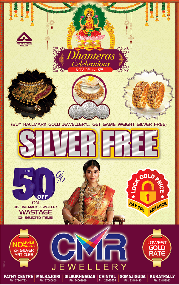 CMR Jewellery offers India