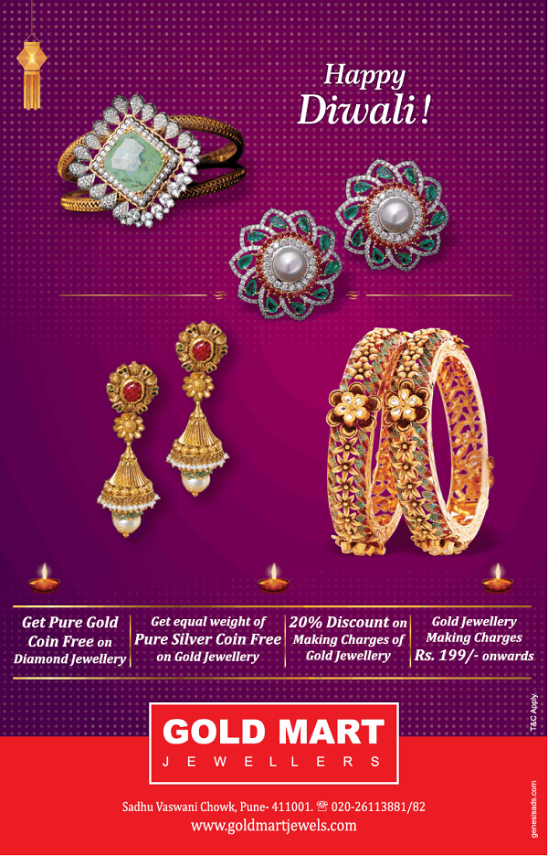 Gold Mart Jewellers offers India