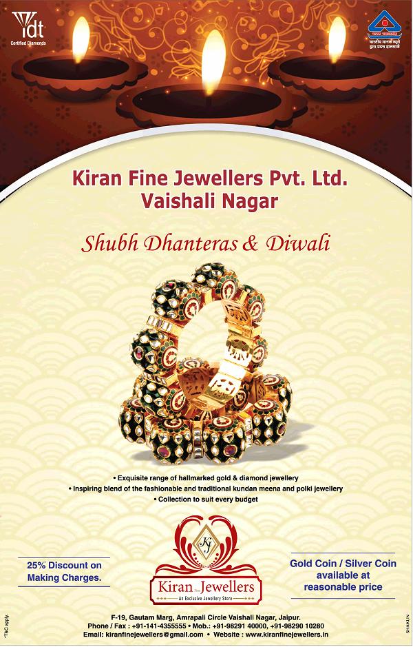 Kiran Fine Jewellers offers India