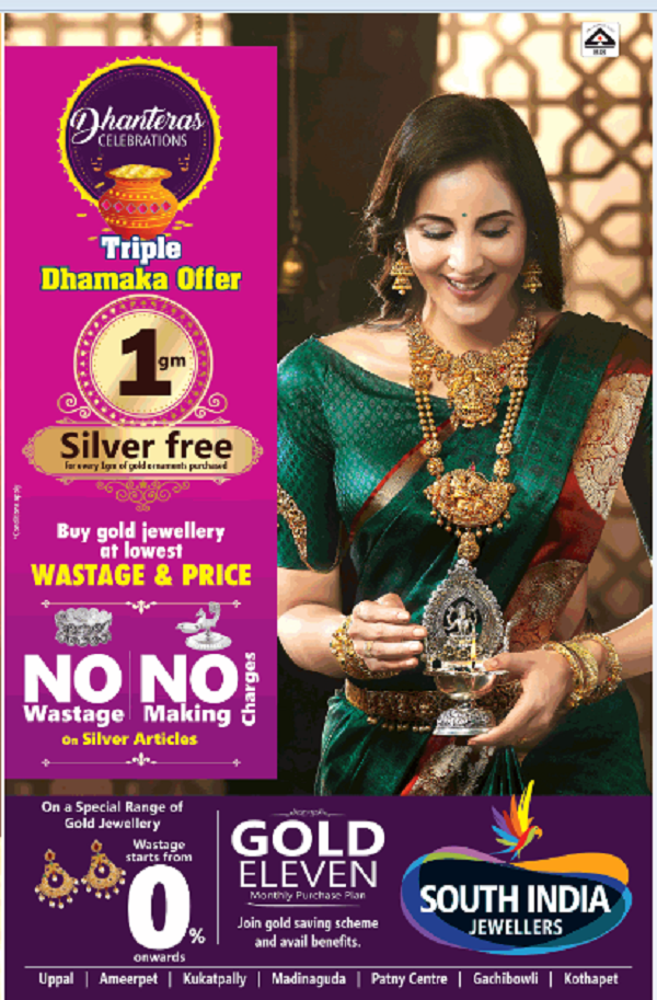 South India Jewellers offers India