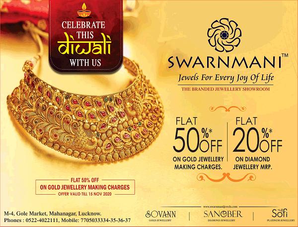 Swarnmani offers India