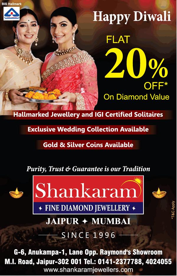 Shankaram Jewellers offers India
