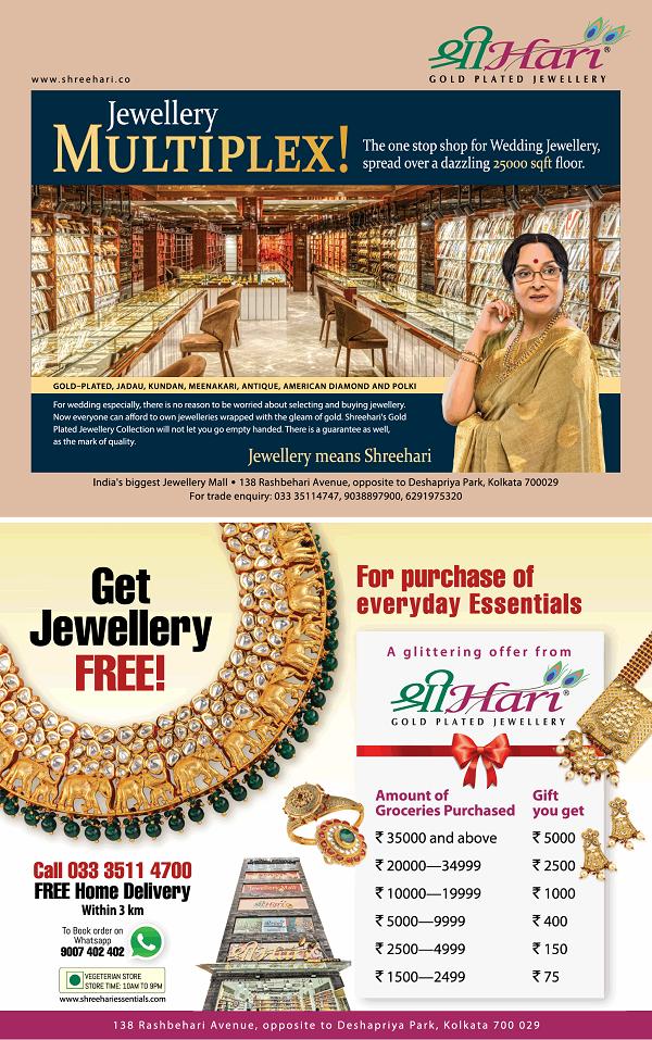 Shreehari offers India
