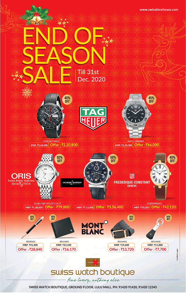 Swiss Watch Boutique offers India