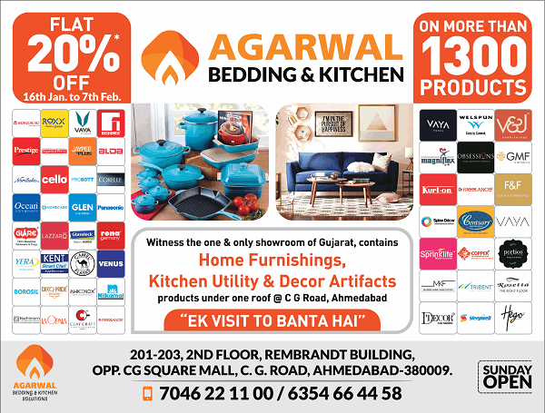 Agarwal Bedding and Kitchen offers India