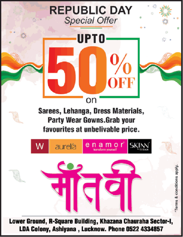 Maatvi offers India
