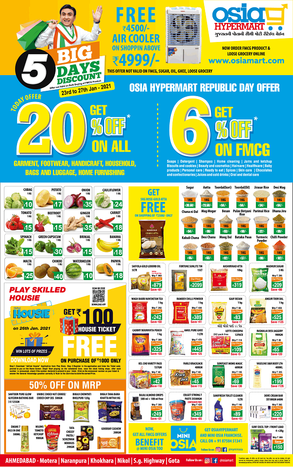 Osia Hypermart offers India