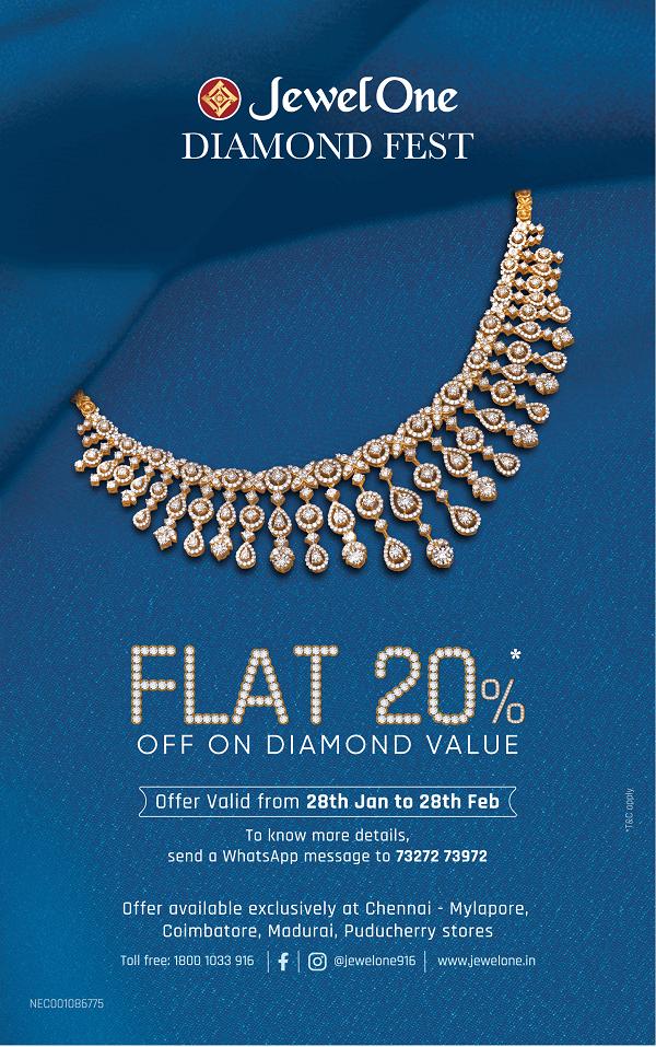 JewelOne offers India