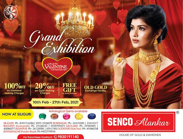 Senco Alankar offers India