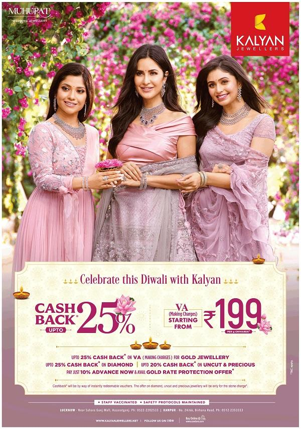 Kalyan Jewellers offers India