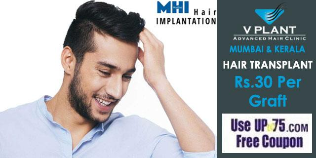 Vplant Hair Clinic offers India