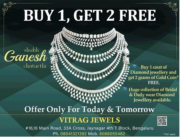 Vitrag Jewels offers India