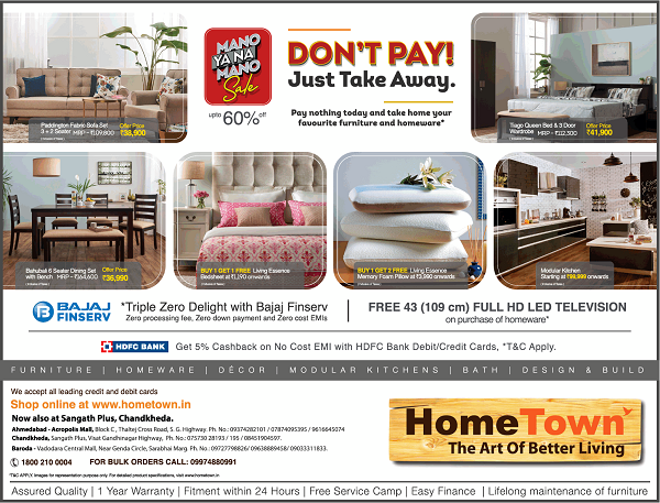 Home Town Ahmedabad Furniture Sale Discounts Offers Stores Numbers 2021
