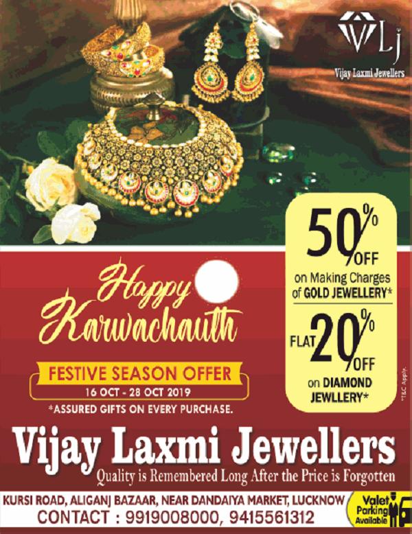 Vijay Lakshmi Jewellers offers India
