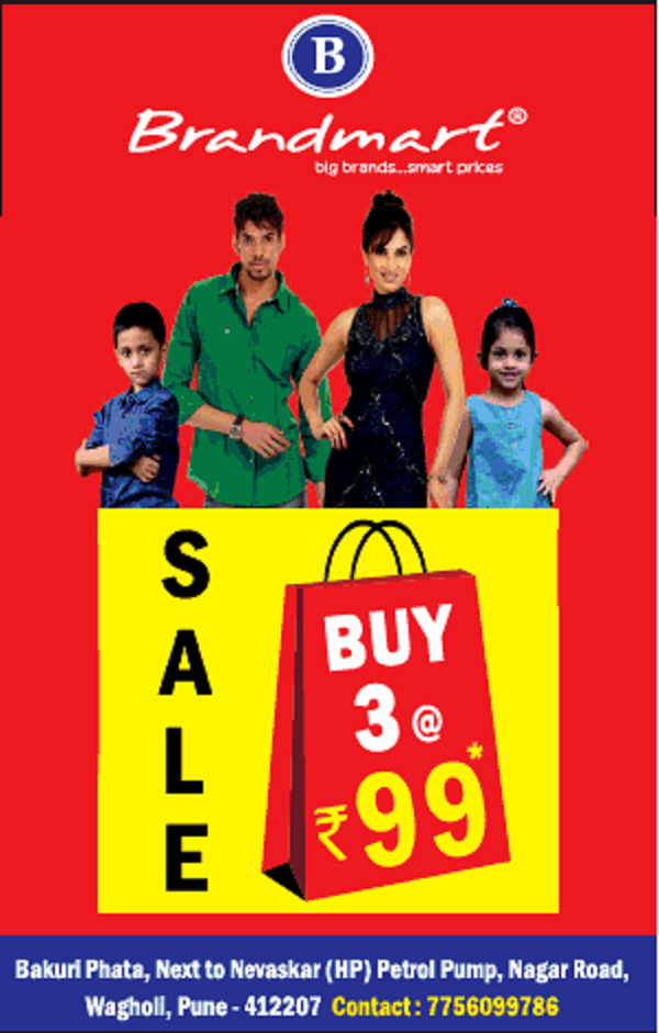 Brand Mart offers India