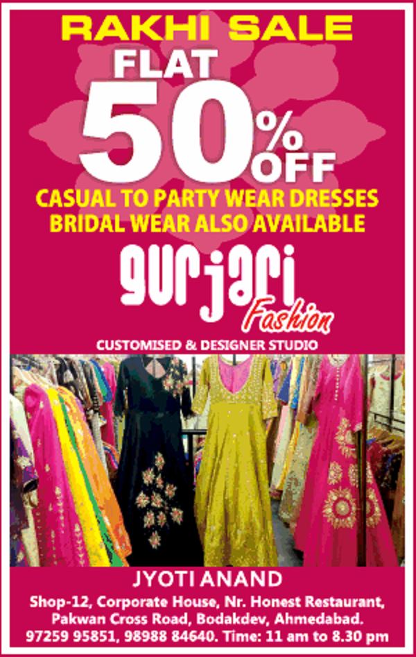 Gurjari Fashion offers India