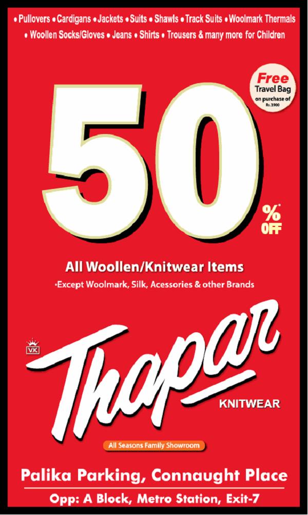 V K Thapar offers India