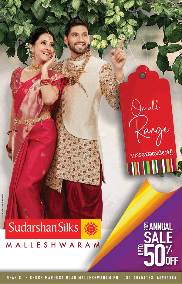Sudarshan Silks offers India