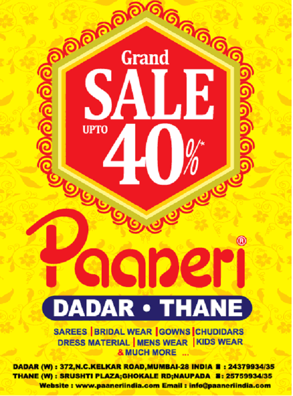 Paaneri offers India